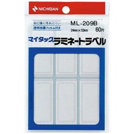 ニチバン NICHIBAN 透明保護ラベル ラミネートラベル マイタック 青枠 ML-209B [10シート /6面]