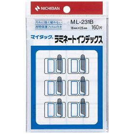 ニチバン NICHIBAN カラーラベル ラミネートインデックス マイタック 青枠 ML-231B [10シート /16面]