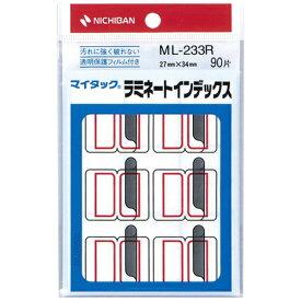 ニチバン NICHIBAN カラーラベル ラミネートインデックス マイタック 赤枠 ML-233R [10シート /9面]
