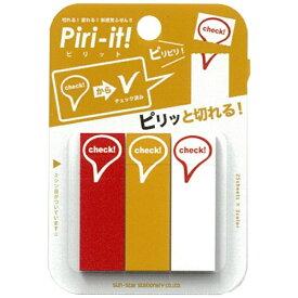 サンスター文具 sun-star [付箋] Piri-it!2 チェック(W14.5xH45xD2mm /3柄 各25枚) S2803062