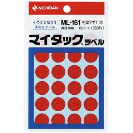 ニチバン NICHIBAN カラーラベル マイタック 赤 ML-1611 [15シート /24面]