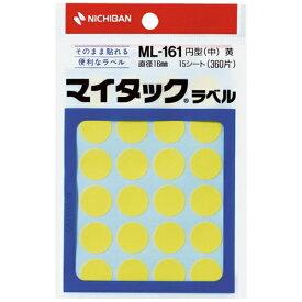 ニチバン NICHIBAN カラーラベル マイタック 黄 ML-1612 [15シート /24面]