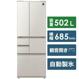 シャープ SHARP SJ-F502E-S 冷蔵庫 プラズマクラスター冷蔵庫 シルバー系 [6ドア /観音開きタイプ /502L][冷蔵庫 大型 SJF502E]