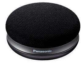 パナソニック Panasonic ポータブルワイヤレススピーカー SC-MC30-K ブラック [Bluetooth対応][SCMC30K]