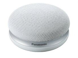 パナソニック Panasonic ポータブルワイヤレススピーカー SC-MC30-W ホワイト [Bluetooth対応][SCMC30W]
