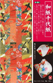 TOYO TIRES トーヨータイヤ 和紙千代紙 B4
