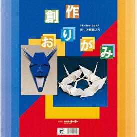 TOYO TIRES トーヨータイヤ 創作折紙 35.0