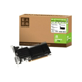 玄人志向 玄人志向 NVIDIA GeForce GT 710 搭載 ファンレス モデル【バルク品】 [GFGT710E1GBHS]