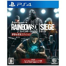 ユービーアイソフト Ubisoft レインボーシックス シージ デラックスエディション【PS4】