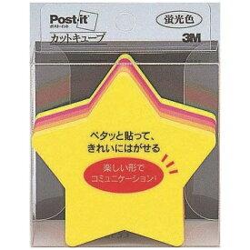 3Mジャパン スリーエムジャパン CC-32 ポスト・イット カットキューブ スター【rb_mmml】