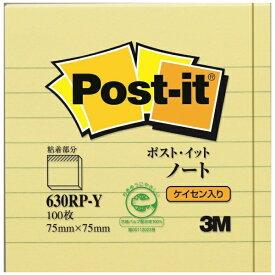 3Mジャパン スリーエムジャパン ポストイットノート 罫線入