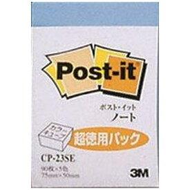 3Mジャパン スリーエムジャパン ポストイット ハ-フ徳用