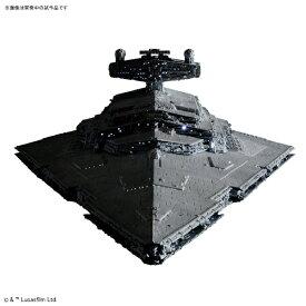 バンダイスピリッツ 1/5000 STAR WARS(スター・ウォーズ) スター・デストロイヤー [ライティングモデル] 初回生産限定版 【代金引換配送不可】