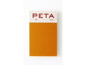 PCM竹尾 PCM TAKEO 全面のり付箋 PETA clear S マンゴー 1736176