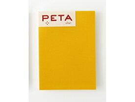 PCM竹尾 PCM TAKEO 全面のり付箋 PETA clear L レモン 1736304