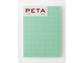 PCM竹尾 PCM TAKEO 全面のり付箋 PETA clear L グリーン クロス ライン 1736366