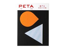PCM竹尾 PCM TAKEO 全面のり付箋 PETA マル サンカク 1738080