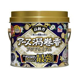 アース渦巻香プロプレミアム30巻〔虫よけ〕アース製薬 Earth