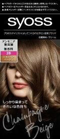 シュワルツコフヘンケル Henkel Japan syoss(サイオス) ヘアカラー クリーム 2B シャンパンベージュ