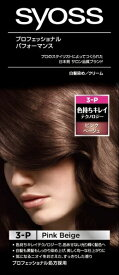 シュワルツコフヘンケル Henkel Japan syoss(サイオス) ヘアカラー クリーム 3P ピンクベージュ