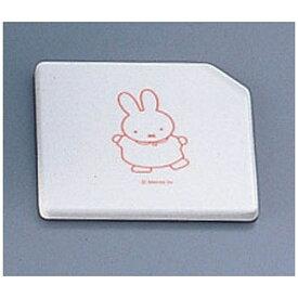 関東プラスチック工業 Kantoh Plastic Industry メラミンお子様用弁当シリーズ ミッフィー MAN-040P1 隅切 <RSM2001>[RSM2001]