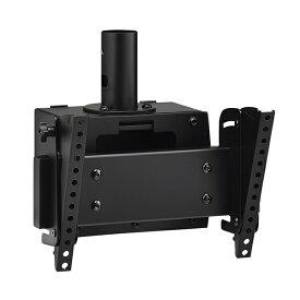 ハヤミ工産 Hayami Industry CH-43B テレビ取付金具 HAMILeX ブラック