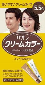 シュワルツコフヘンケル Henkel Japan パオン クリームカラー 5.5G 濃いめの栗色〔カラーリング剤〕