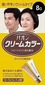 シュワルツコフヘンケル Henkel Japan パオン クリームカラー 8G 自然な黒色〔カラーリング剤〕