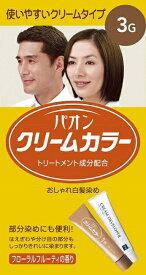 シュワルツコフヘンケル Henkel Japan パオン クリームカラー 3G より明るい栗色〔カラーリング剤〕