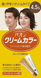 シュワルツコフヘンケル Henkel Japan パオン クリームカラー 4.5G 暖かみのある栗色〔カラーリング剤〕