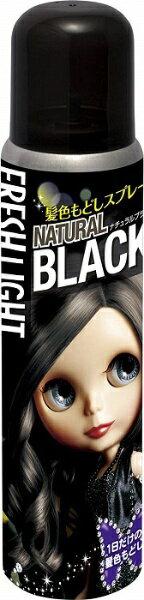 シュワルツコフヘンケル フレッシュライト 髪色もどしスプレー ナチュラルブラック