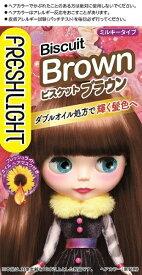 シュワルツコフヘンケル Henkel Japan フレッシュライト ミルキーヘアカラー ビスケットブラウン