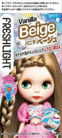 シュワルツコフヘンケル Henkel Japan フレッシュライト 泡タイプカラー バニラベージュ