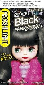 シュワルツコフヘンケル Henkel Japan フレッシュライト ミルキー髪色もどし ナチュラルブラック