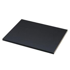 ハヤミ工産 Hayami Industry BP-711スペアー棚板[BP711]