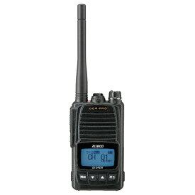 アルインコ ALINCO デジタル30ch 携帯型トランシーバー 標準バッテリー付属 DJ-DPS70KA