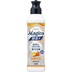 LION ライオン CHARMY Magica(チャーミーマジカ) 酵素+ フルーティオレンジの香り 本体〔食器用洗剤〕【rb_pcp】