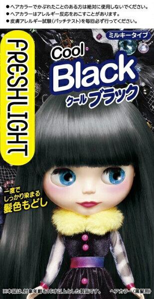 シュワルツコフヘンケル フレッシュライト ミルキー髪色もどし クールブラック