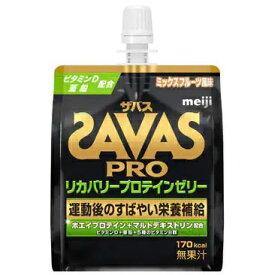 明治 meiji SAVAS リカバリープロテインゼリー【ミックスフルーツ風味】