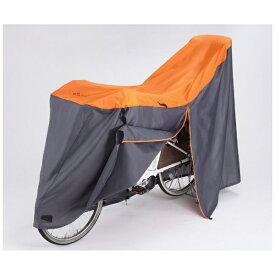 カワスミ Kawasumi 電動アシスト自転車対応 サイクルカバー ヘッドレスト付後子供乗せ対応(ファスナー付/オレンジ) KW-389