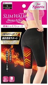 ピップ pip スリムウォーク Beau-Acty燃焼シェイプショーツ L スポーツ用 ブラック