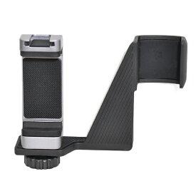 GLIDER グライダー GLIDER dji Osmo Pocket用スマホホルダーセット[GLD3426MJ66]