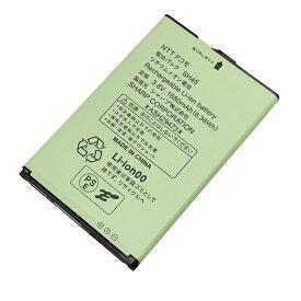 05fca61ca2 NTTドコモ NTT docomo 【NTTドコモ純正】電池パック SH45 [AQUOSケータイ SH