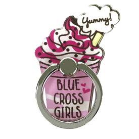 エムディーシー MDC BLUE CROSS girls スマホリング フラッペ md-74122