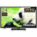 ハイセンス Hisense 24A50 液晶テレビ [24V型 /ハイビジョン][テレビ 24型 24インチ]