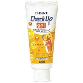LION ライオン DENT.Check-Up gel(デント チェックアップ ジェル) 歯磨き粉 レモンティ【wtcool】