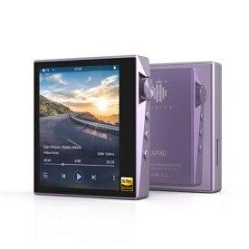 HIDIZS ヒディス デジタルオーディオプレーヤー Violet AP80-VI [1TB /ハイレゾ対応][AP80VI]