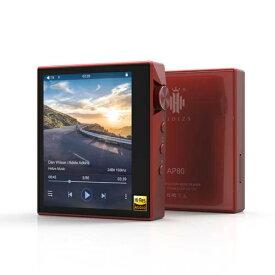 HIDIZS ヒディス デジタルオーディオプレーヤー Red AP80-RD [1TB /ハイレゾ対応][AP80RD]