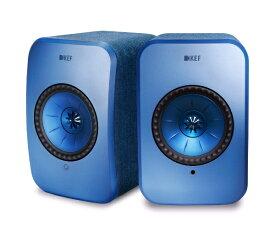 KEF ケーイーエフ ハイレゾ対応 フルワイヤレス・スピーカー LSX デニムブルー [ハイレゾ対応 /Bluetooth対応 /Wi-Fi対応][LSX]