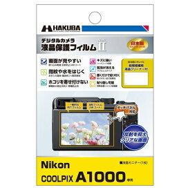 ハクバ HAKUBA 液晶保護フィルム MarkII (ニコン Nikon COOLPIX A1000 専用) DGF2-NCA1000